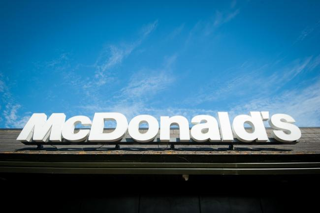 McDonald's is FINALLY extending the hours it serves breakfast